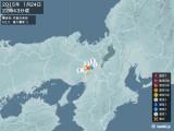 2015年01月24日22時43分頃発生した地震
