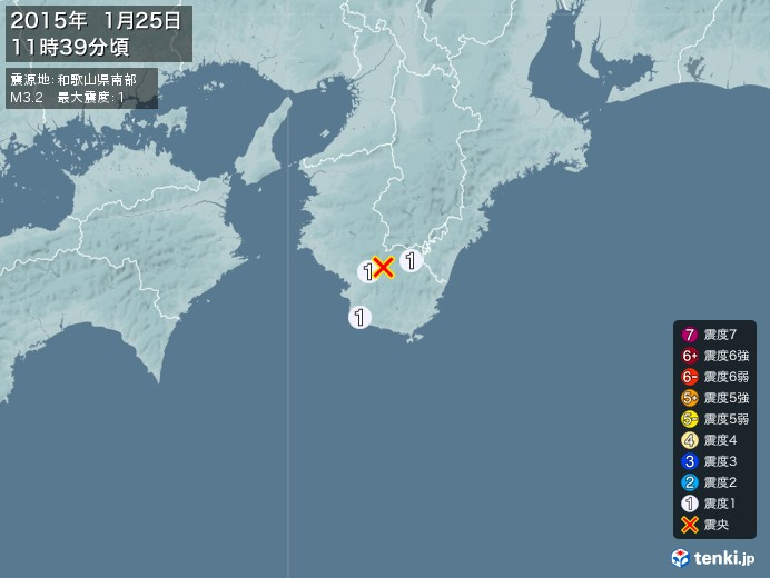 地震情報(2015年01月25日11時39分発生)