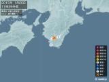 2015年01月25日11時39分頃発生した地震