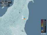 2015年01月26日00時24分頃発生した地震