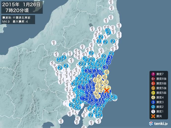 地震情報(2015年01月26日07時20分発生)