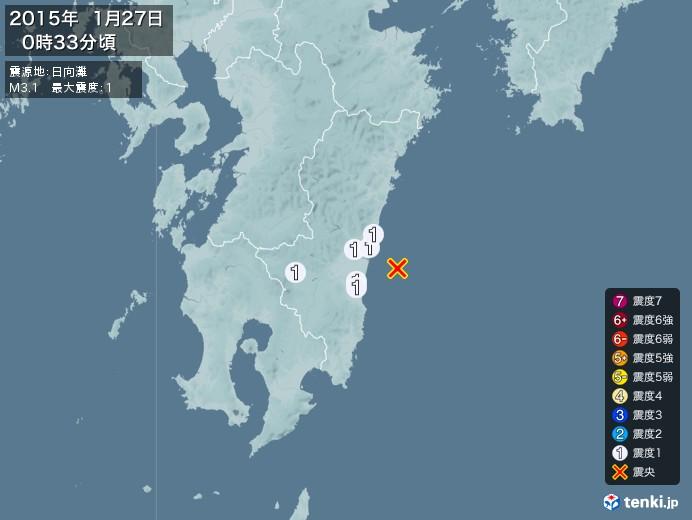 地震情報(2015年01月27日00時33分発生)
