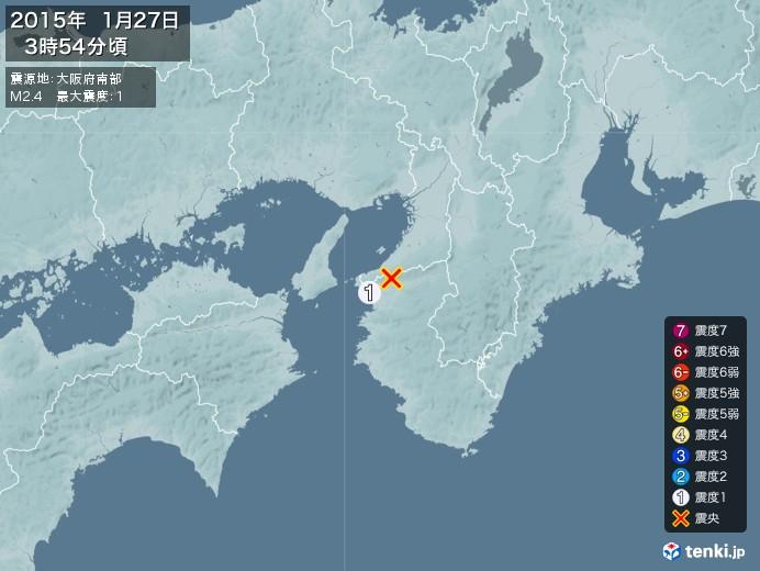 地震情報(2015年01月27日03時54分発生)