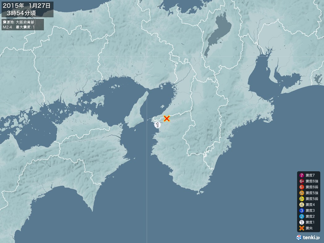 地震情報 2015年01月27日 03時54分頃発生 最大震度:1 震源地:大阪府南部(拡大画像)