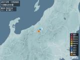 2015年01月28日10時42分頃発生した地震
