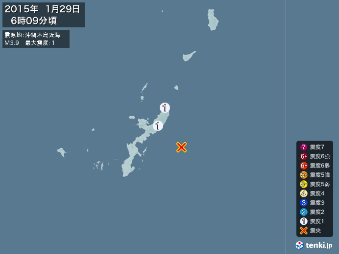 地震情報(2015年01月29日06時09分発生)