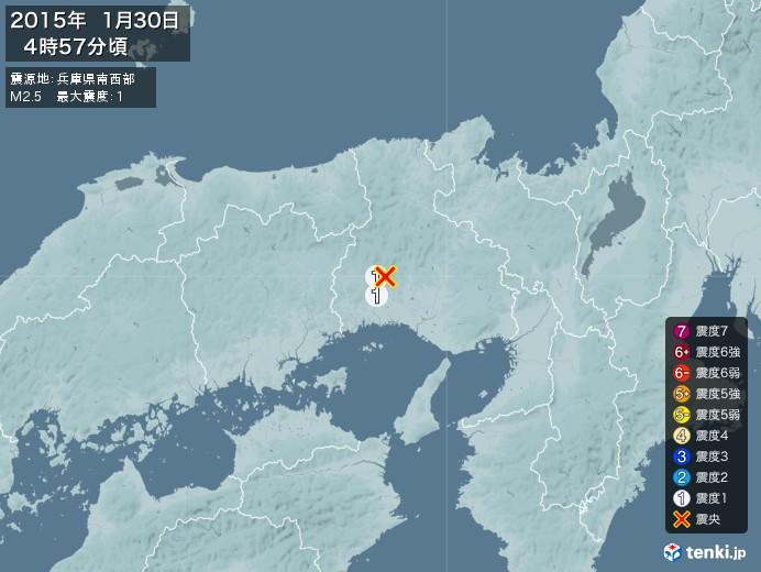 地震情報(2015年01月30日04時57分発生)