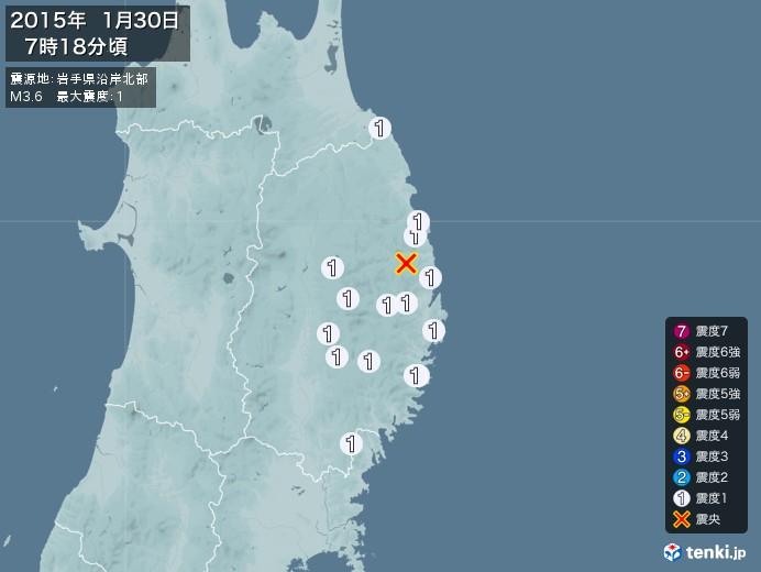 地震情報(2015年01月30日07時18分発生)
