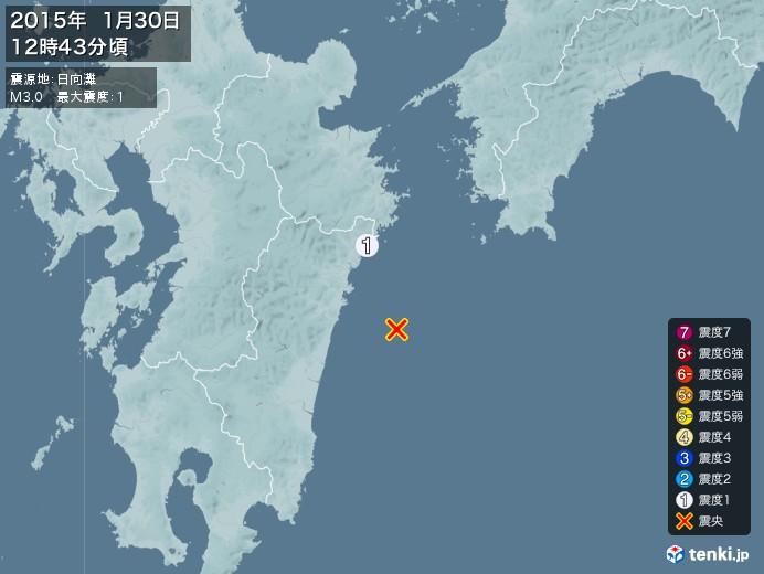 地震情報(2015年01月30日12時43分発生)