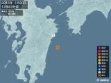 2015年01月30日12時43分頃発生した地震