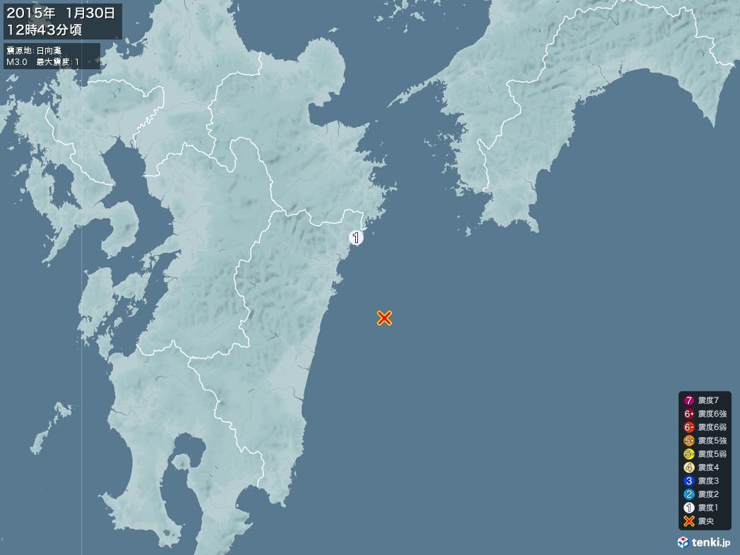 地震情報 2015年01月30日 12時43分頃発生 最大震度:1 震源地:日向灘(拡大画像)