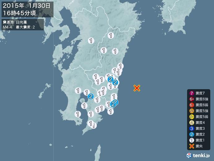地震情報(2015年01月30日16時45分発生)