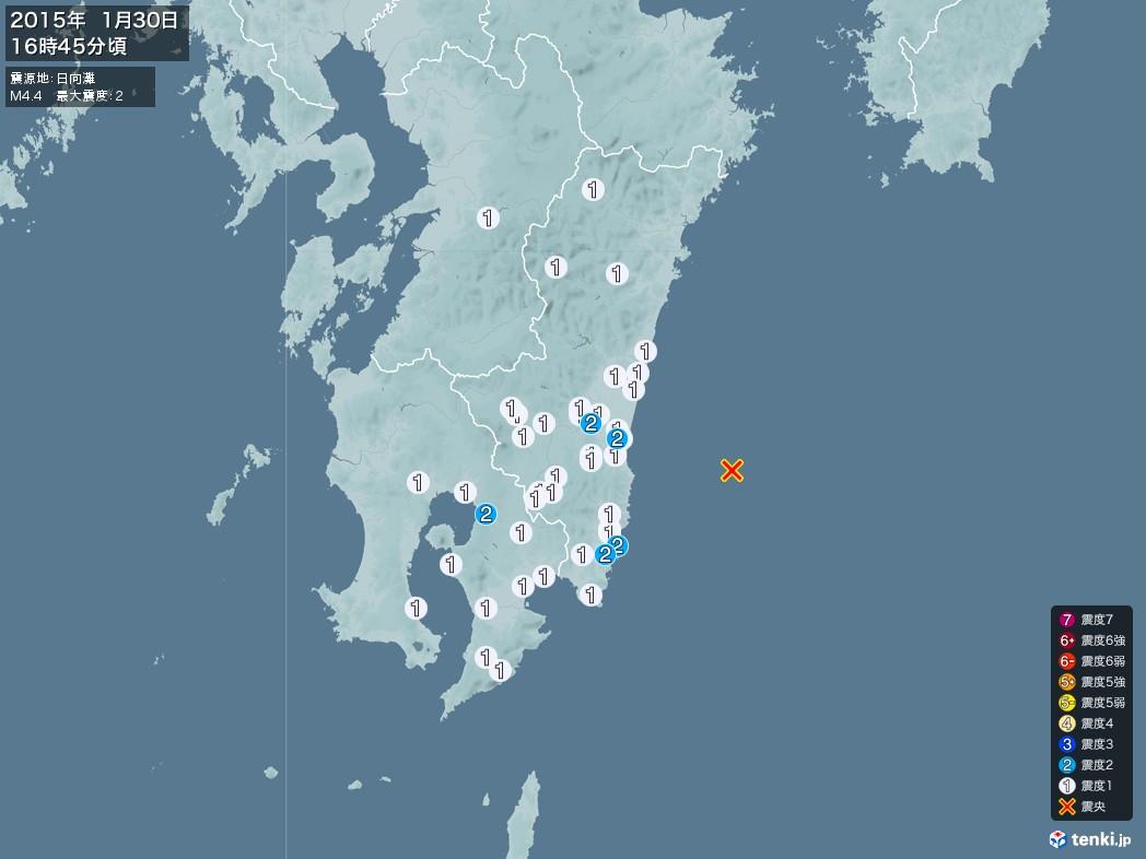 地震情報 2015年01月30日 16時45分頃発生 最大震度:2 震源地:日向灘(拡大画像)