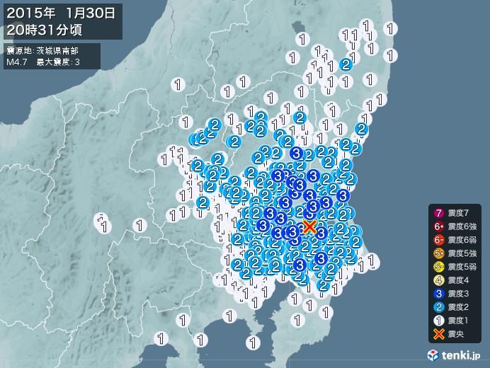 地震情報(2015年01月30日20時31分発生)