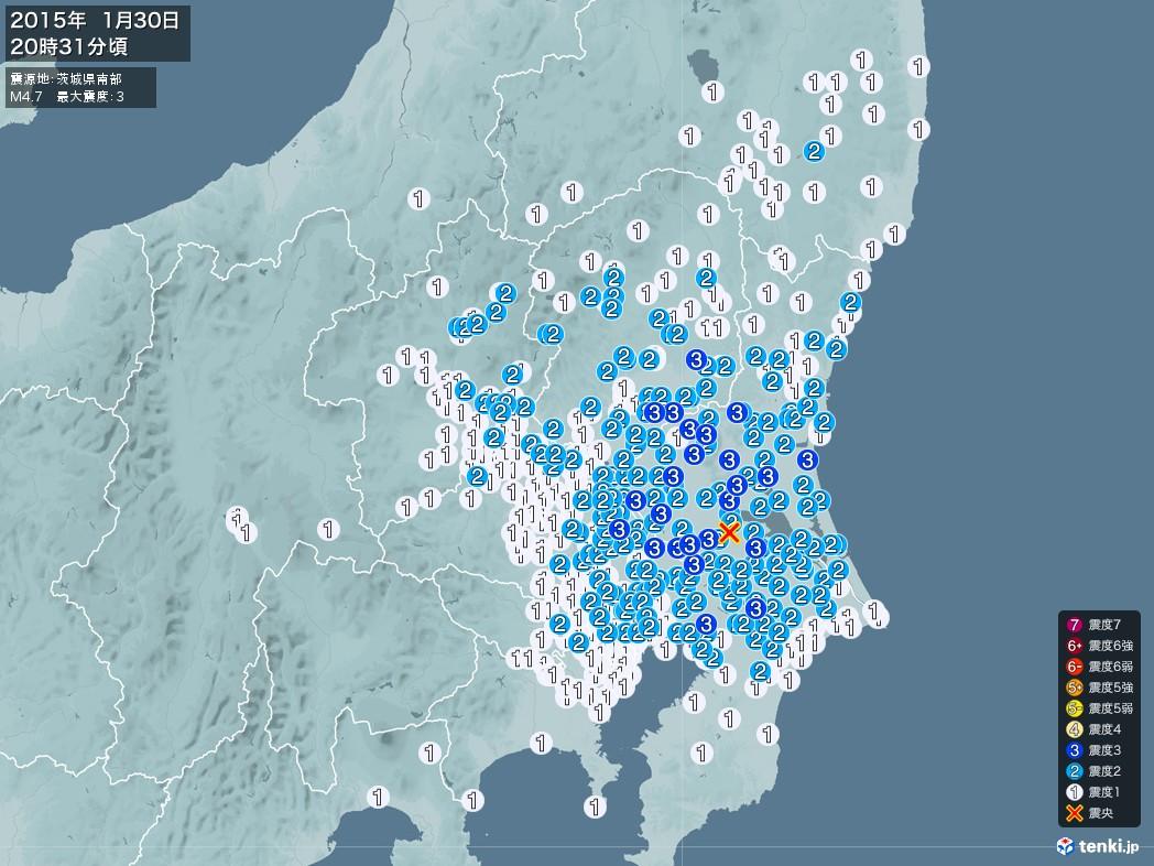 地震情報 2015年01月30日 20時31分頃発生 最大震度:3 震源地:茨城県南部(拡大画像)