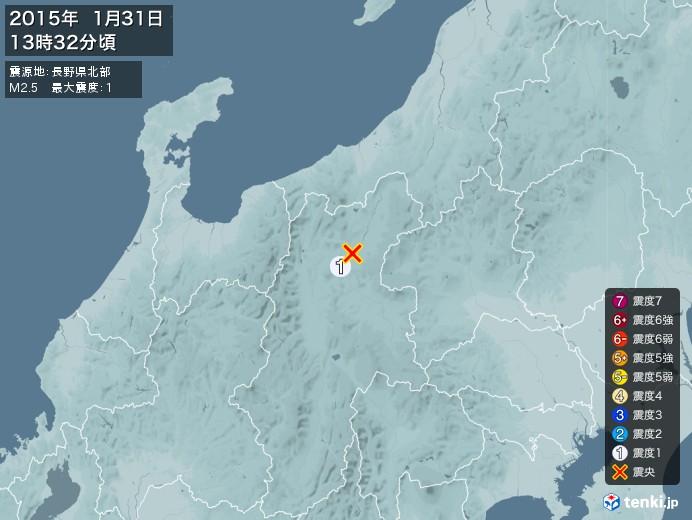 地震情報(2015年01月31日13時32分発生)