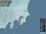 2015年01月31日15時52分頃発生した地震