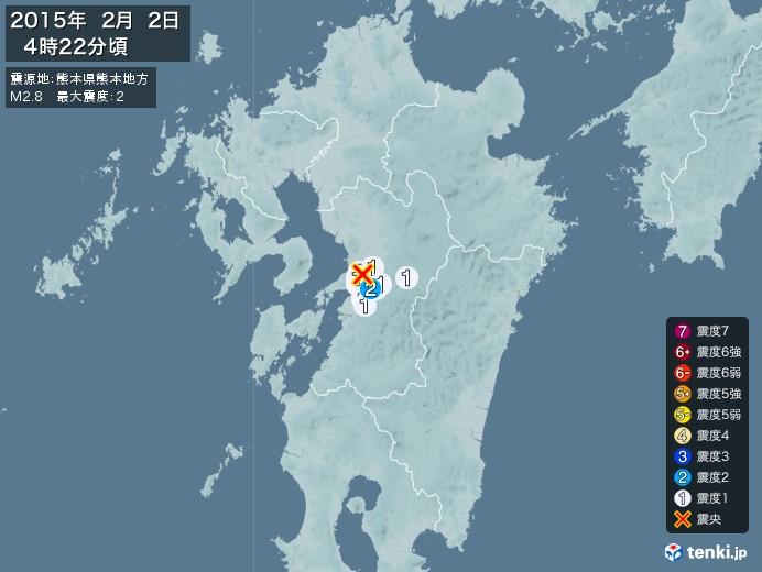 地震情報(2015年02月02日04時22分発生)