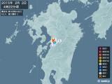 2015年02月02日04時22分頃発生した地震