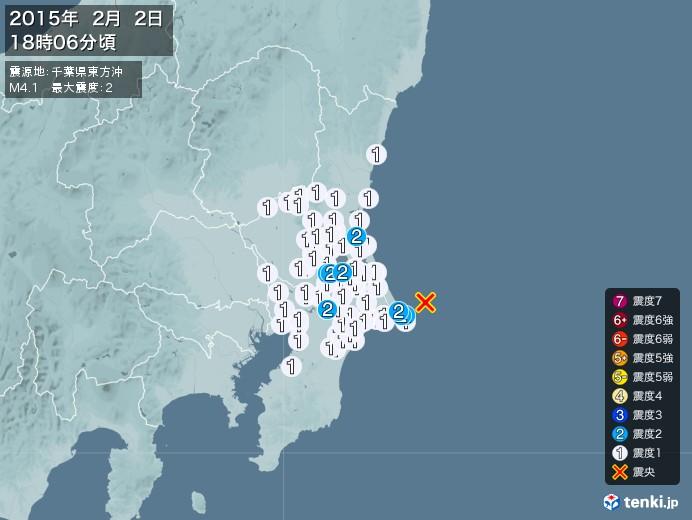 地震情報(2015年02月02日18時06分発生)