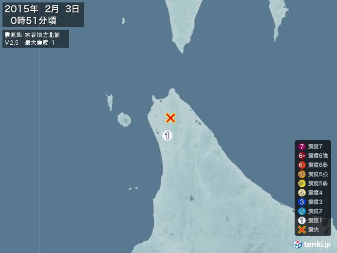 地震情報(2015年02月03日00時51分発生)