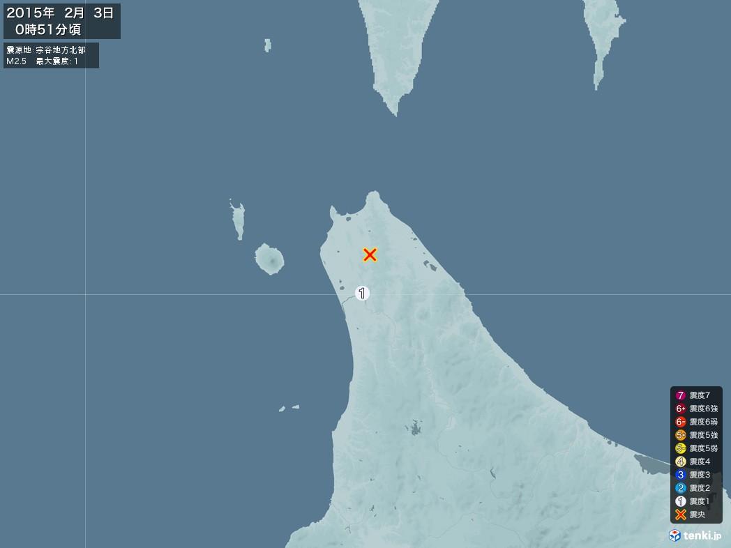 地震情報 2015年02月03日 00時51分頃発生 最大震度:1 震源地:宗谷地方北部(拡大画像)