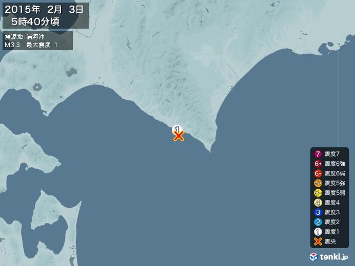 地震情報(2015年02月03日05時40分発生)