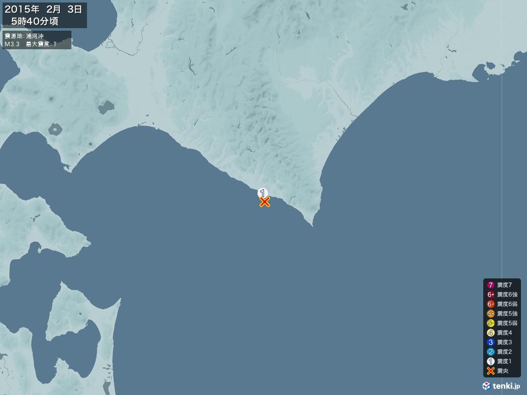 地震情報 2015年02月03日 05時40分頃発生 最大震度:1 震源地:浦河沖(拡大画像)