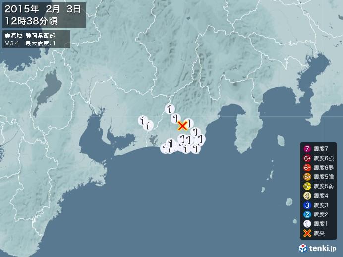 地震情報(2015年02月03日12時38分発生)