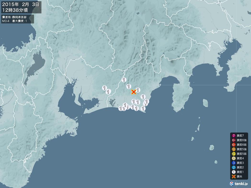 地震情報 2015年02月03日 12時38分頃発生 最大震度:1 震源地:静岡県西部(拡大画像)