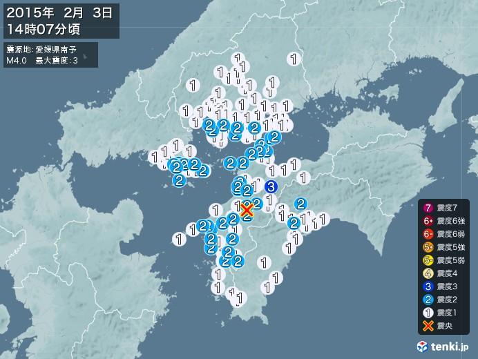 地震情報(2015年02月03日14時07分発生)
