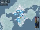 2015年02月03日14時07分頃発生した地震