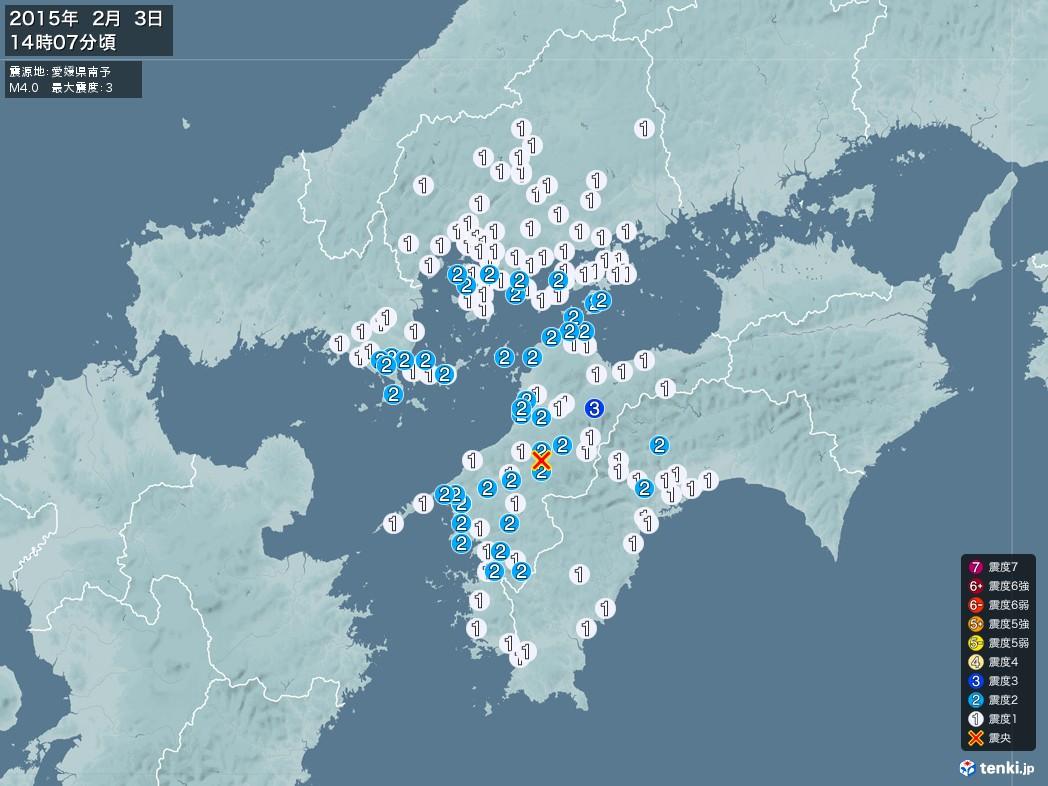 地震情報 2015年02月03日 14時07分頃発生 最大震度:3 震源地:愛媛県南予(拡大画像)