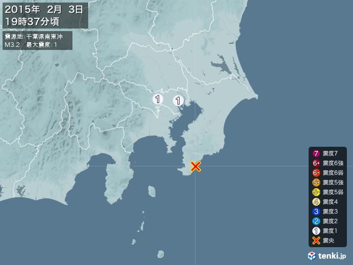 地震情報(2015年02月03日19時37分発生)