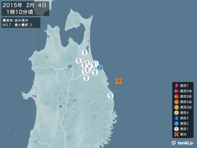 地震情報(2015年02月04日01時10分発生)