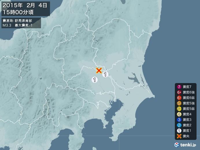 地震情報(2015年02月04日15時00分発生)