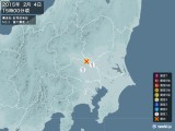 2015年02月04日15時00分頃発生した地震