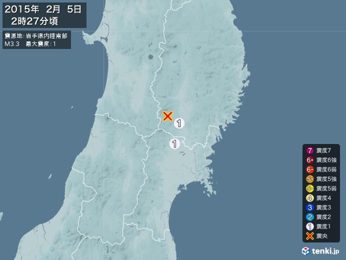 地震情報(2015年02月05日02時27分発生)
