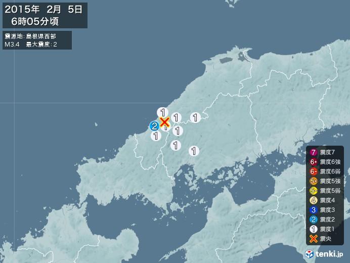 地震情報(2015年02月05日06時05分発生)