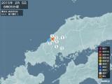 2015年02月05日06時05分頃発生した地震