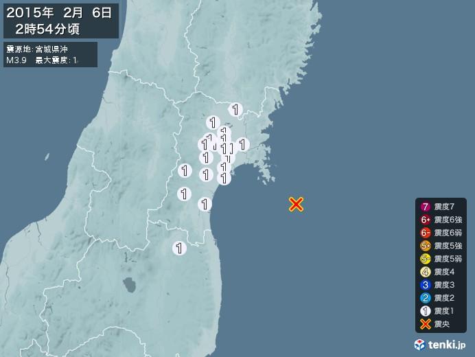 地震情報(2015年02月06日02時54分発生)