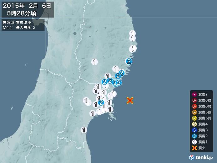 地震情報(2015年02月06日05時28分発生)