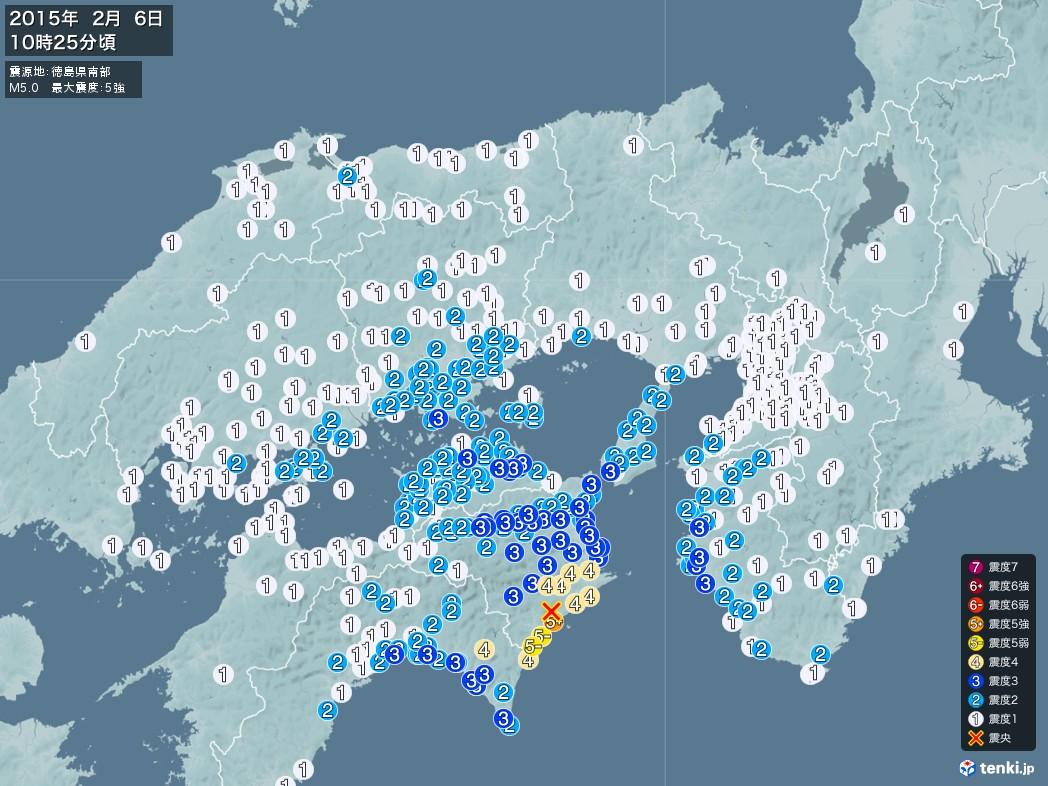 地震情報 2015年02月06日 10時25分頃発生 最大震度:5強 震源地:徳島県南部(拡大画像)