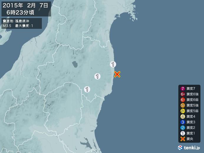 地震情報(2015年02月07日06時23分発生)