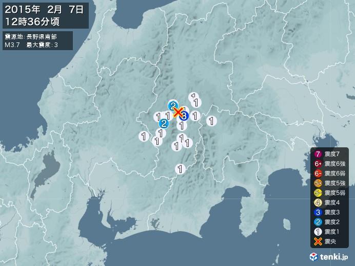 地震情報(2015年02月07日12時36分発生)