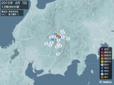 2015年02月07日12時36分頃発生した地震