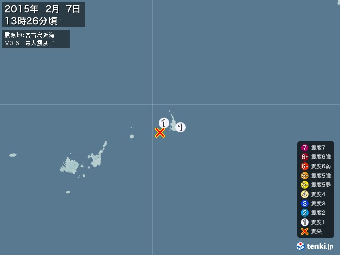 地震情報(2015年02月07日13時26分発生)