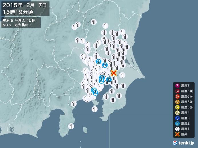 地震情報(2015年02月07日15時19分発生)
