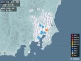 2015年02月07日15時19分頃発生した地震