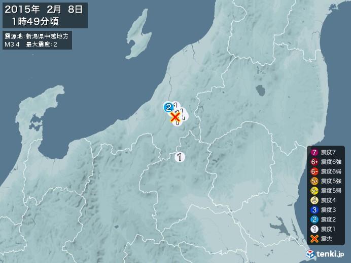 地震情報(2015年02月08日01時49分発生)